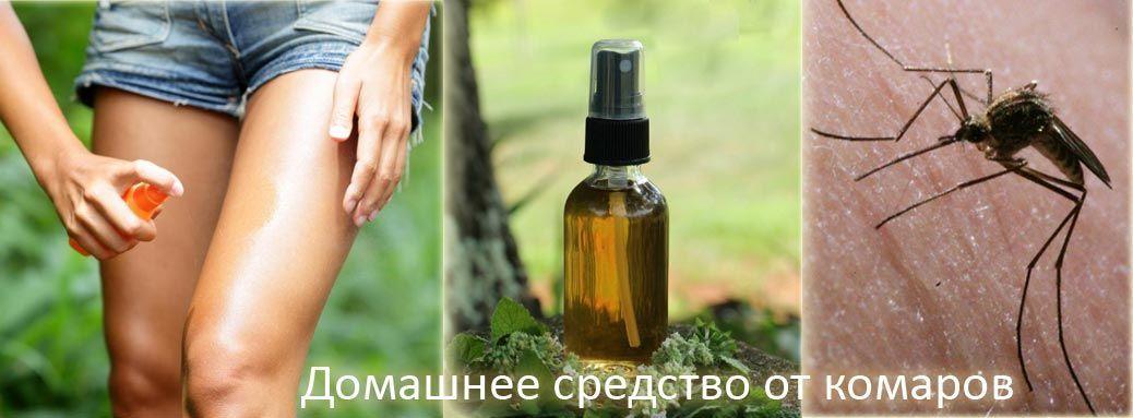 Домашнее средство от комаров на основе стрючковой ванили