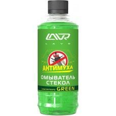 LAVR Insect Cleaner