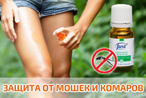 Масло эвкалипта - защита от комаров