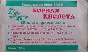 Область применения борной кислоты