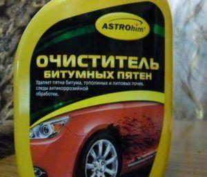 Очиститель ASTROhim