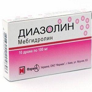 Противоаллергическое средство (Диазолин)
