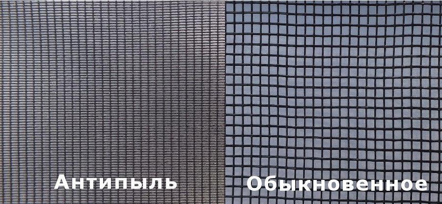 Разница между полотном антипыль и обыкновенным