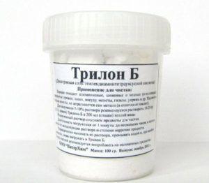Трилон-Б