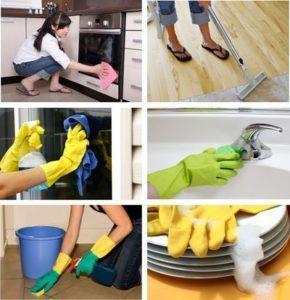 Важна качественная уборка