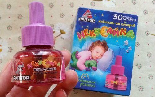 Жидкость от комаров для детей Некусайка