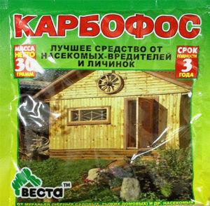 Карбофос лучшее средство от вредителей