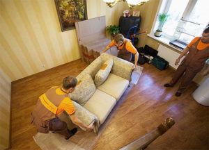 Подготовка к обработке помещения