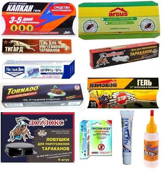 Также на рынке имеется ряд других препаратов от насекомых в доме