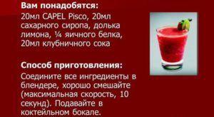 Рецепт приготовление клубничного сока
