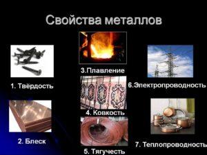 Свойства металлолома