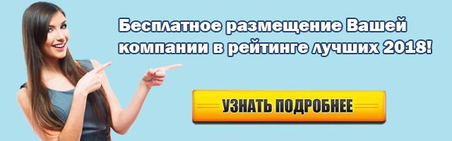 Добавь рекламу