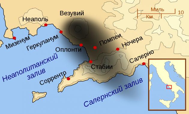 Местоположение вулкана Везувий